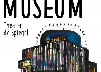 popupmuseum_web